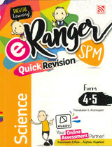 eRanger Quick Revision SPM (Science)
