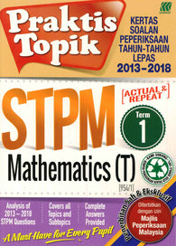 Praktis Topik  STPM (Mathematics (T)) Term 1