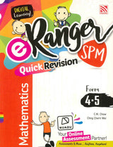 eRanger Quick Revision SPM (Mathematics) Form 4-5