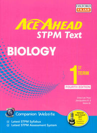 Ace Ahead STPM Text (Biology) (First Term)