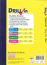Drill In (English) Year 1
