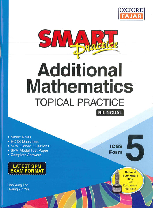 Smart Practice (Additional Mathematics) (Bilingual) Form 5