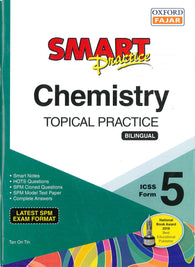 Smart Practice (Chemistry) (Bilingual) Form 5