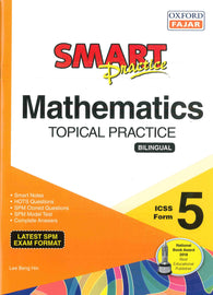 Smart Practice (Mathematics) (Bilingual) Form 5