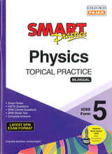 Smart Practice (Physics) (Bilingual) Form 5