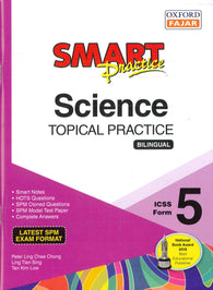 Smart Practice (Science) (Bilingual) Form 5