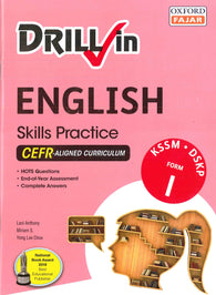 Drill In (English) Form 1