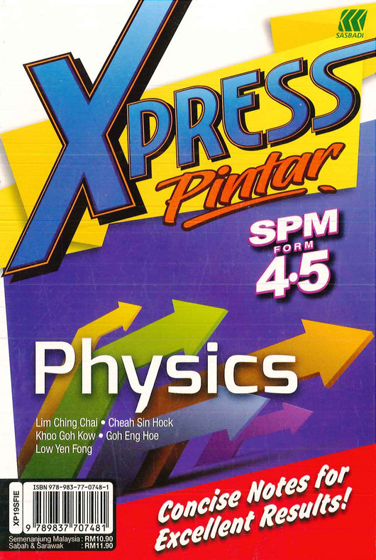 Xpress Pintar SPM (Physics) Form 4.5