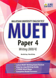 Malaysian University English Test (Muet) Paper 4 (Writing)