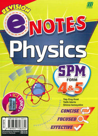 ENotes (Physic) SPM