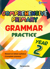 Comprehensive Primary (Grammar) Practice Year 2
