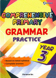 Comprehensive Primary (Grammar) Practice Year 3