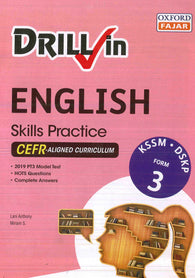 Drill In (English) Form 3
