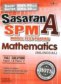 Sasaran A SPM Model Test Papers (Mathematics) (Bilingual)