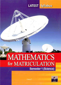 (Mathematics) For Matriculation Semester 1 (Science)