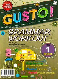 Gusto (Grammar Workout) Form 1