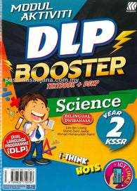 Modul Aktiviti DLP Booster (Science) (Bilingual) Year 2