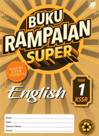 Buku Rampaian Super (English) Year 1