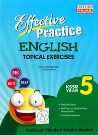 Effective Practice (English) Year 5