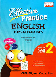 Effective Practice (English) Year 2