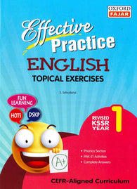 Effective Practice (English) Year 1