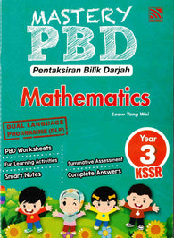 Mastery PBD (Mathematics) Year 3