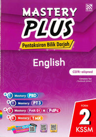 Mastery Plus (English) Form 2