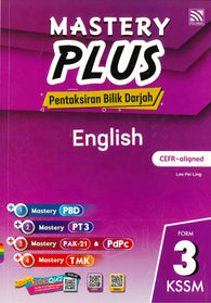 Mastery Plus (English) Form 3