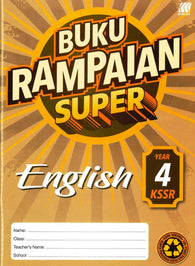 Buku Rampaian Super (English) Year 4