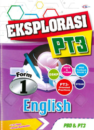 Eksplorasi (English) Form 1