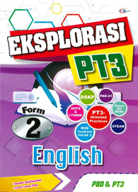 Eksplorasi (English) Form 2