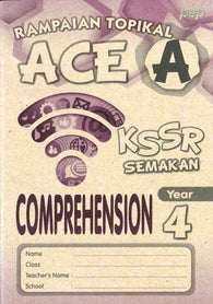 Rampaian Topikal Ace A (Comprehension) Year 4