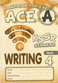 Rampaian Ace A (Writing) Year 4