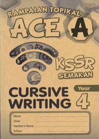 Rampaian Topikal Ace A (Cursive Writing) Year 4