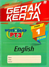 Gerak Kerja (English) Form 1