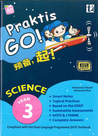 Praktis Go! (Science) Year 3