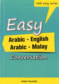 Easy (Arabic-English, Arabic-Malay) Conversation