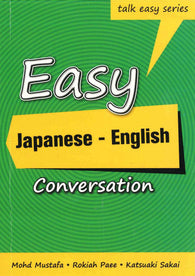 Easy (Japanese-English) Conversation