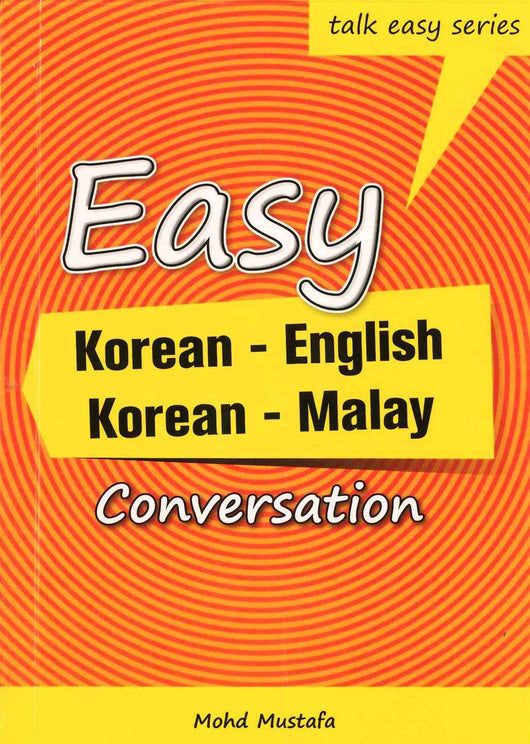 Easy (Korean-English, Korean-Malay) Conversation