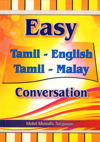 Easy (Tamil-English, Tamil-Malay) Conversation