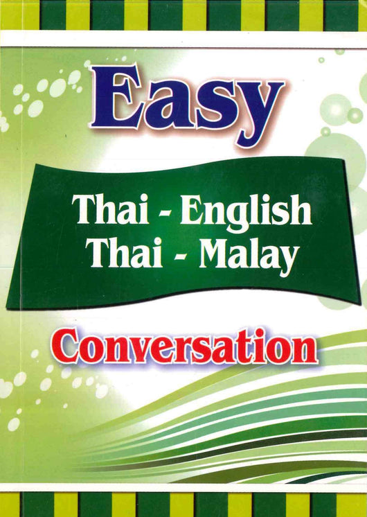 Easy (Thai-English, Thai-Malay) Conversation
