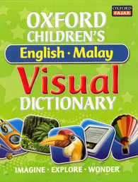 Oxford Children's (English-Malay) Visual Dictionary