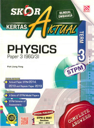 Skor A Kertas Aktual STPM (Physics) Term 3
