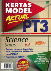 Kertas Model Aktual PT3 (Science/Sains) (Bilingual)