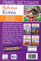 Travel Dictionary (Bahasa Korea)