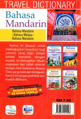 Travel Dictionary (Bahasa Mandarin)