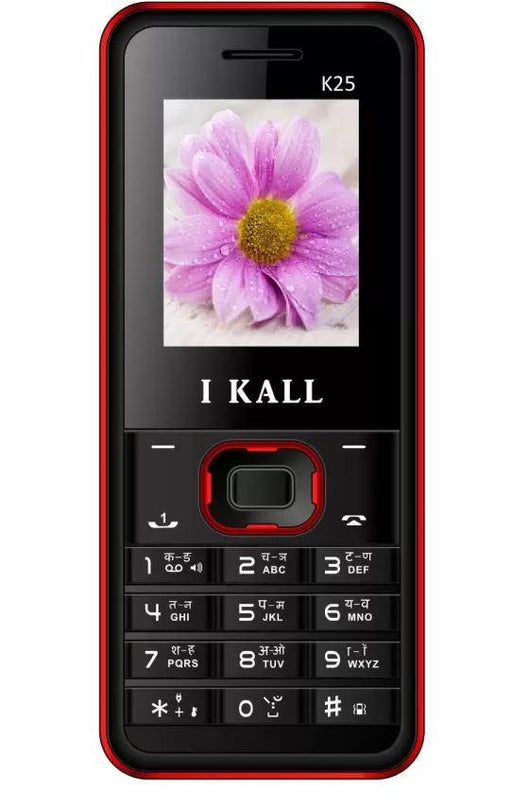 I Kall K25 (Red) - Virtual2Buy