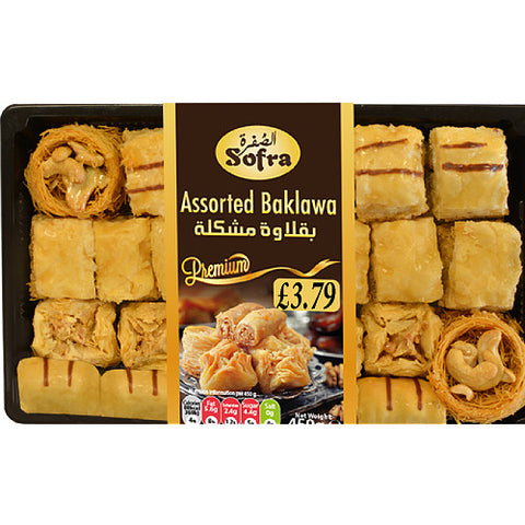 Assorted Baklawa  450g