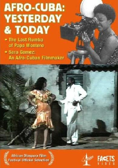 Afro-Cuba: Yesterday & Today - 2 disc set