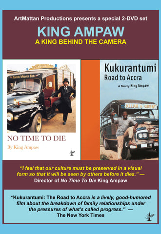 A King Behind the Camera - 2 disc set